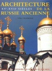 Architecture de la Russie ancienne. XVe-XVIIe siècles