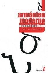 Arménien moderne