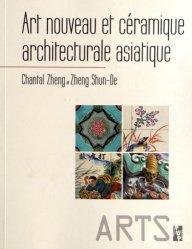 La couverture et les autres extraits de Sociétés commerciales. Edition 2011. Avec 1 CD-ROM