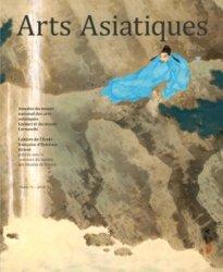 La couverture et les autres extraits de Les Plus Belles Balades du Parc naturel régional de la Brenne