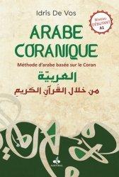 Arabe coranique