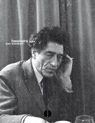 Avec Giacometti