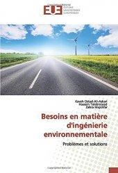 Besoins en matière d'ingénierie environnementale