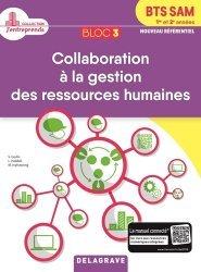 Bloc 3 - Collaboration à la gestion des ressources humaines BTS SAM 1re & 2e  année