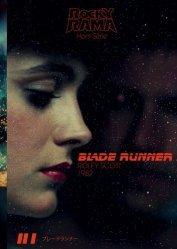 Blade Runner, Ridley Scott 1982