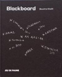 Blackboard. Edition bilingue français-anglais
