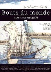 La couverture et les autres extraits de Québec et Provinces maritimes. Edition 2011-2012