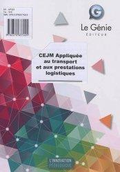 Bts gtla 1ere et 2e annees culture economique juridique