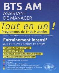 BTS AM assistant de manager
