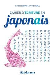 La couverture et les autres extraits de Le japonais... comme au Japon