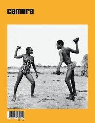La couverture et les autres extraits de Code de l'éducation annoté & commenté. Edition 2019