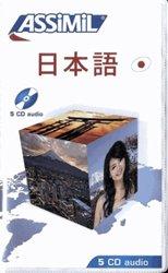 CD - Le Japonais - Débutants et Faux-débutants