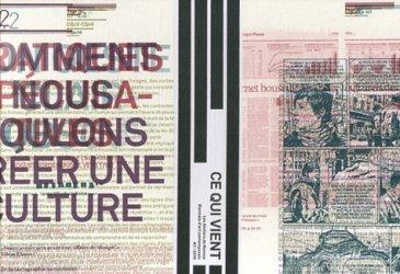 La couverture et les autres extraits de Le POPI 2009