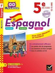 CHOUETTE ESPAGNOL 5E
