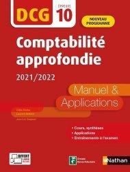 Comptabilité approfondie DCG 10
