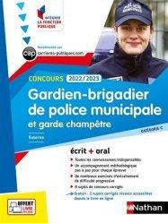 Concours Gardien-Brigadier de police municipale et garde champêtre Catégorie C