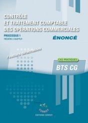 Contrôle et traitement comptable des opérations commerciales Processus 1 du BTS CG