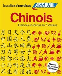 Coffret Les Cahiers d'Exercices et d'Écriture Chinois : Les Bases et Faux-débutants