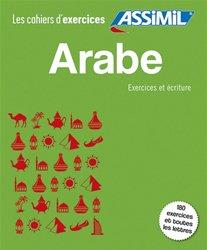 Coffret Les Cahiers d'Exercices Arabe : Débutants + Écriture