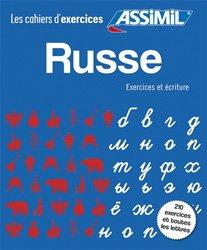 Coffret de Cahiers d'Exercices et d'Écriture Russe - Débutants et Faux-débutants