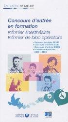 Concours d'entrée en formation  Infirmier anesthésiste - Infirmier de bloc opératoire