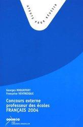 Concours externe de recrutement de Professeurs des Ecoles Français