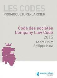 Code des sociétés 2015