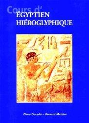 La couverture et les autres extraits de Cahier d'ostéopathie crânienne