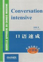 Conversation intensive