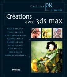 Création avec 3ds max