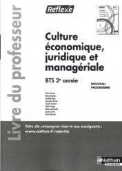 Culture économique, juridique et managériale BTS 2e année Réflexe