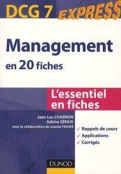 DCG7 Express Management en 20 fiches