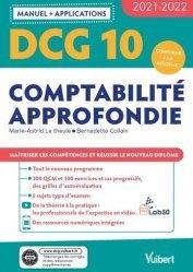 DCG 10 - Comptabilité approfondie : Manuel et Applications 2021-2022