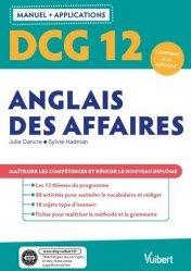 DCG 12 - Anglais des affaires : Manuel et Applications