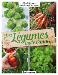 La couverture et les autres extraits de La culture des tomates