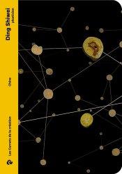 La couverture et les autres extraits de Tests psychotechniques de catégorie C. Entraînement, Edition 2020