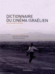 Dictionnaire du cinéma israélien