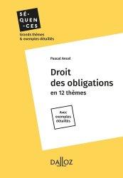 Droit des obligations. Edition 2018