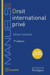 La couverture et les autres extraits de Contentieux administratif. 3e édition