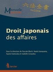 La couverture et les autres extraits de Droit administratif. 4e édition