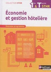 Economie et Gestion Hôtelière 1re/Tle STHR