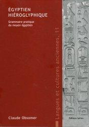 Egyptien hiéroglyphique