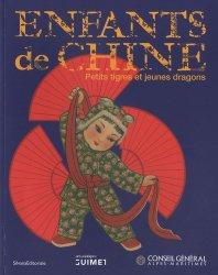 Enfants de Chine. Petits tigres et jeunes dragons