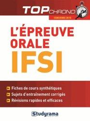 Épreuve orale IFSI 2015