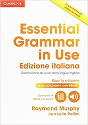 Essential Grammar in Use - Italian Edition - Book without Answers with Interactive eBook