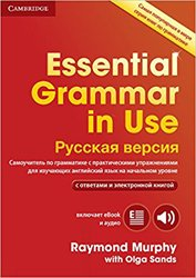 Essential Grammar in Use - Russian Edition - Book with answers and Interactive eBook