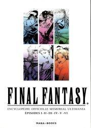 Final fantasy, Encyclopédie officielle Memorial Ultimania