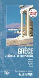 Grèce. Athènes et le Péloponnèse
