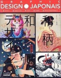 La couverture et les autres extraits de Graphic design japonais. Ukiyo-e, Kabuki & Nô, Yôkai, Kamon, Motifs traditionnels