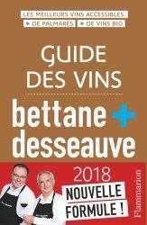 Guide des vins